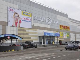 Galaxy Park, Смоленск, ул.Ново-Московская